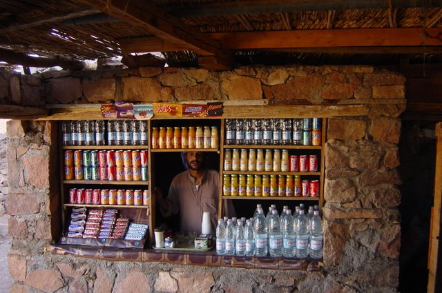 Mont-Sinai-Monastere-sainte-catherine-boutique