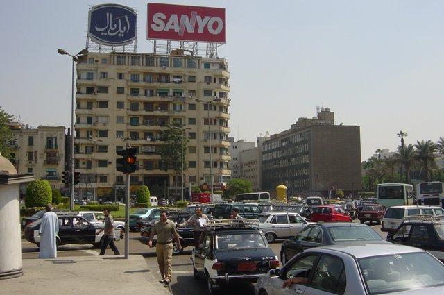 centre ville du caire