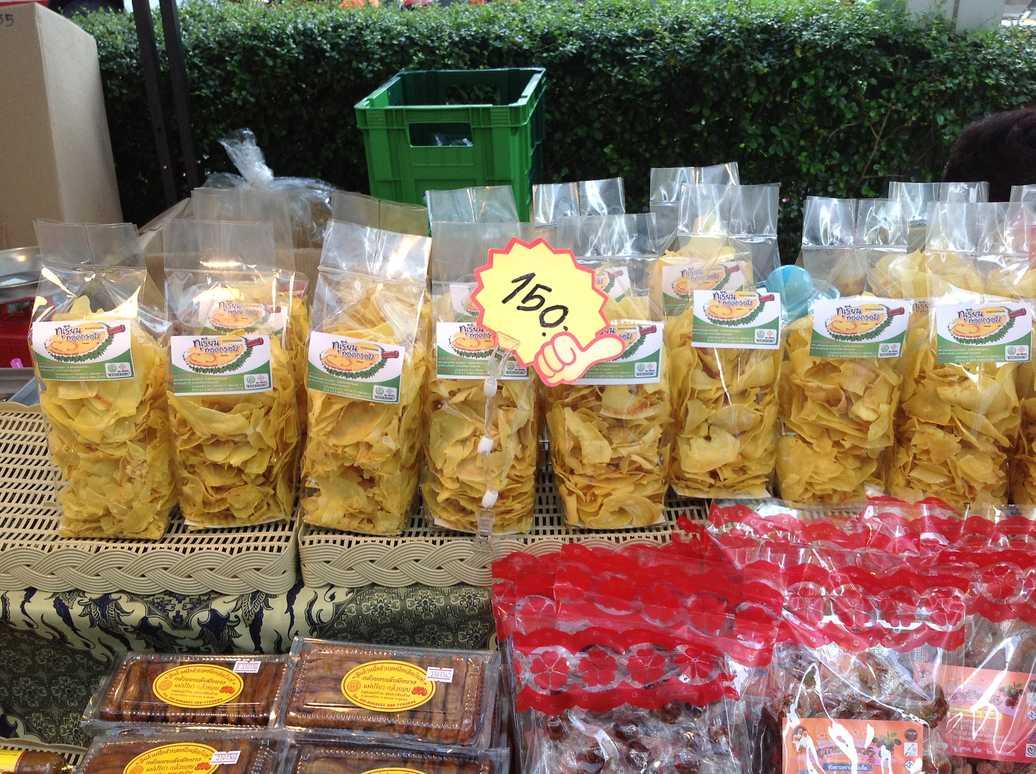 recette cuisine thailandaise durian